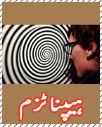 Hypntesim urdu books free download pdf read online URDU Books free download pdf read online Hypntesim