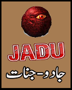 Jinnat Jadu urdu books free download pdf read online URDU Books free download pdf read online Jinnat Jadu