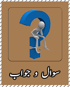 Others urdu books free download pdf read online URDU Books free download pdf read online Others