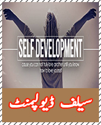 Self development urdu books free download pdf read online URDU Books free download pdf read online Self development
