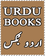 URDU BOOKS urdu books free download pdf read online URDU Books free download pdf read online URDU BOOKS