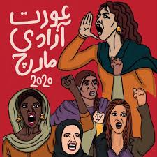 aurat march 2020 aurat march 2020 Facts about Aurat March 2020 images 1