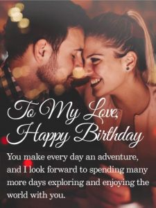 Birthday Wishes SMS Lines for girlfriend birthday wishes sms lines for girlfriend Birthday Wishes SMS Lines for girlfriend 6ec47843044b191417a2a5bb42ff3651 225x300