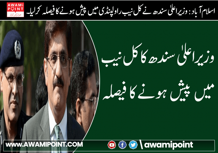 Sindh Chief Minister decides to appear before NAB tomorrow