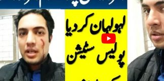 Anchorperson Iqrar ul Hassan attacked DHA K Block in Lahore